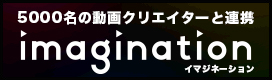 imagi-nation.jp