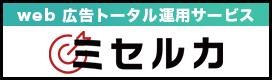 miseruka.net